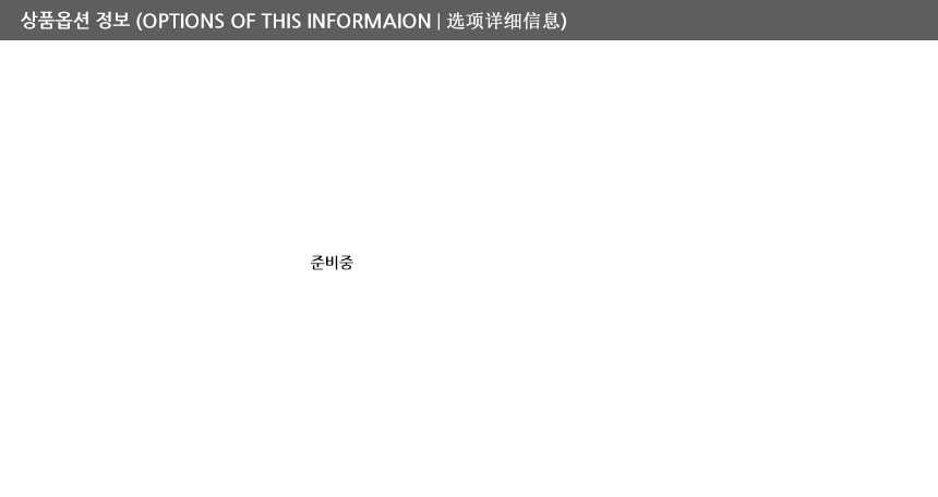 qsilla_magnet_gyeongju_information.jpg