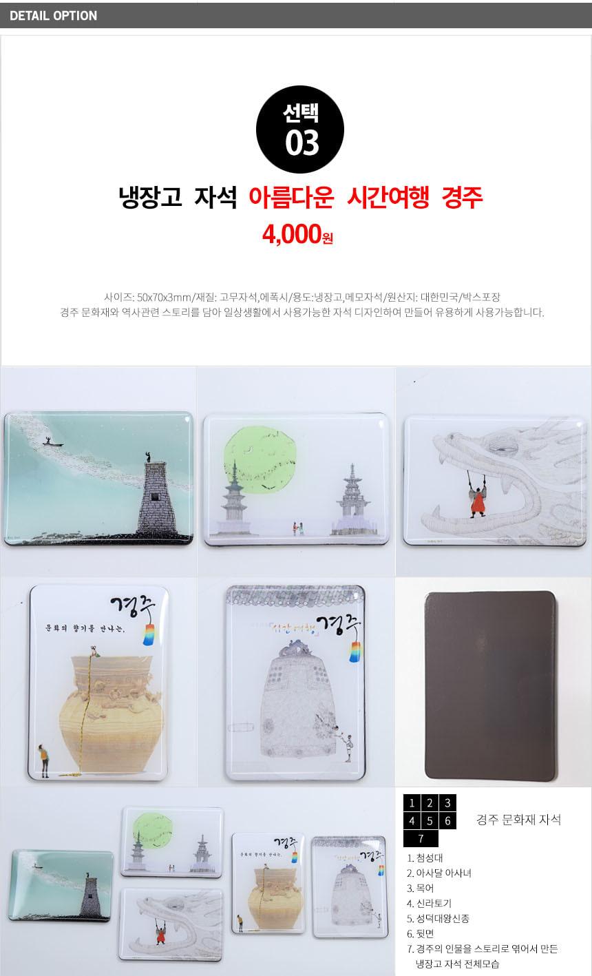 qsilla_magnet_gyeongjuA_03.jpg